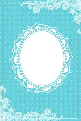 Poster màu xanh cao cấp Tiffany Blue Blue Tiffany nền xanh Ren Cao Bóng Áp Hình Nền