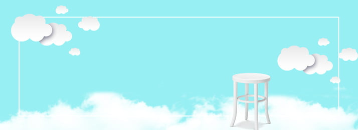 tiffany blue blue home advanced color, Solid Color, Household Products, European Style Home Background image