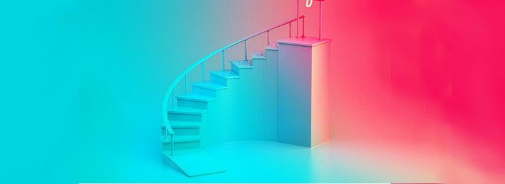 tiffany藍撞色漸變樓梯banner tiffany藍 撞色 漸變 樓梯 簡約, Tiffany藍撞色漸變樓梯banner, Tiffany藍, 撞色 背景圖片
