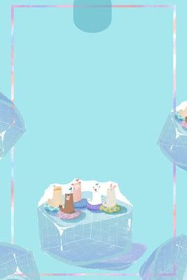Cartaz fresco do bolo criativo cor alta Tiffany Tiffany Blue Criativo Mão desenhada Cake Literário Tiffany De Blue Criativo Imagem Do Plano De Fundo