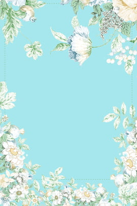 tiffany blue premium warna universal wedding poster bunga tiffany blue perkahwinan impian romantik perkahwinan mimpi bunga perkhidmatan , Pameran, Impian, Romantik imej latar belakang