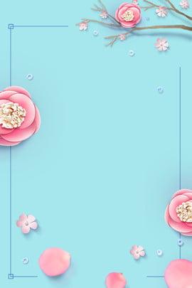 Tiffany màu xanh cao hoa cưới áp phích vẽ tay Tiffany xanh Vẽ tay Hoa Màu Tay Hoa Màu Hình Nền