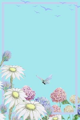 Tiffany Blue Premium Màu vẽ tay Hoa Poster Tiffany xanh Vẽ tay Hoa Màu Xanh Tươi Tiffany Hình Nền