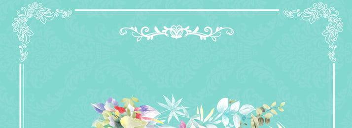Tiffany niebieskie kwiaty koronkowe cieniowanie transparent Tiffany Blue Szlachetny Koronkowy wzór Tło Koronkowe Koronkowa Blue Szlachetny Koronkowy Obraz Tła