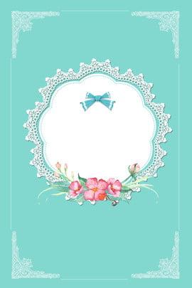 ren viền cao cấp tiffany blue tiffany xanh màu xanh , Xanh, Phích, Hoa Ảnh nền