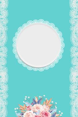 tiffany senior blue lace hoa shading nền poster tiffany xanh màu xanh , Giản, Hoa, Cấp Ảnh nền