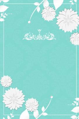 Poster màu xanh Tiffany Premium Premium Tiffany xanh Màu xanh Cao Giản Văn Hình Nền