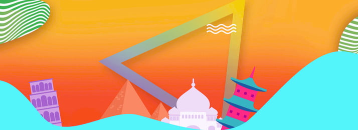 tiffany藍簡約banner tiffany藍 簡約 大氣 幾何 形狀 立體, Tiffany藍, 簡約, 大氣 背景圖片
