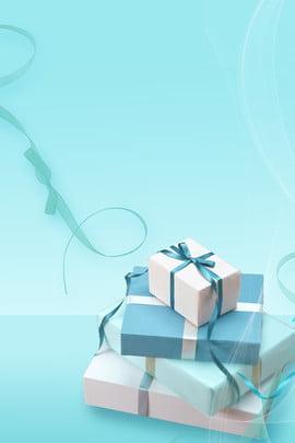 tiffany blue fresh Подарочная коробка Рекламный фон Тиффани Блю ti funi Тиффани , Блю, пресная, подарок изображение на заднем плане