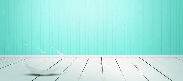 提芙尼藍清新文藝家裝banner背景 蒂芙尼 提芙尼 tiffany藍 牆面 藍色牆面 簡單背景 藍色 清新, 蒂芙尼, 提芙尼, Tiffany藍 背景圖片