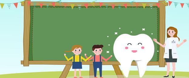 दांत कार्टून ज्ञान कक्षा बैनर पृष्ठभूमि दांत कार्टून ज्ञान कक्षा बैनर पृष्ठभूमि दांत कार्टून ज्ञान कक्षा बैनर पृष्ठभूमि डेंटिस्ट, दांत, कार्टून, ज्ञान पृष्ठभूमि छवि
