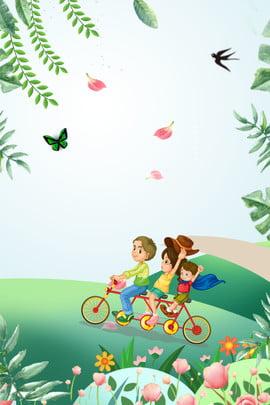poster du lịch mùa xuân đẹp tour vòng quanh tour , Thiết, Du, Tạo Ảnh nền