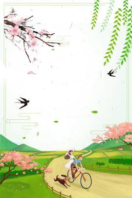 nền du lịch mùa xuân đẹp tour vòng quanh tour , Du, Chơi, Bước Ảnh nền