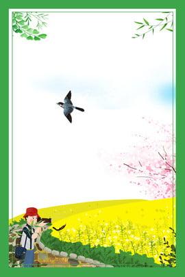 tài liệu cơ bản du lịch đẹp mùa xuân tour vòng quanh tour , Hd, Vật, Giải Ảnh nền