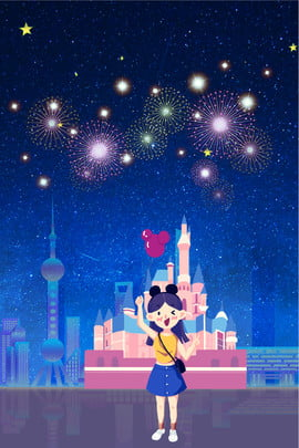 tourism building night view fireworks , Disney, Cartoon, Creative Background image
