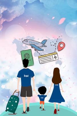Nền du lịch tổng hợp sáng tạo Du lịch Chuyến đi Hoạt Bay Hộ Hình Nền