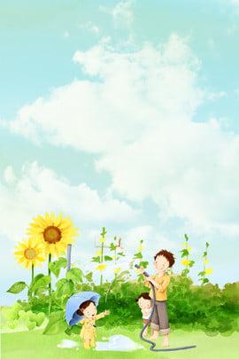 夏季旅遊簡約海報 旅遊 清新 簡約 文藝 清新 草地 藍天 白雲 孩童 , 旅遊, 清新, 簡約 背景圖片