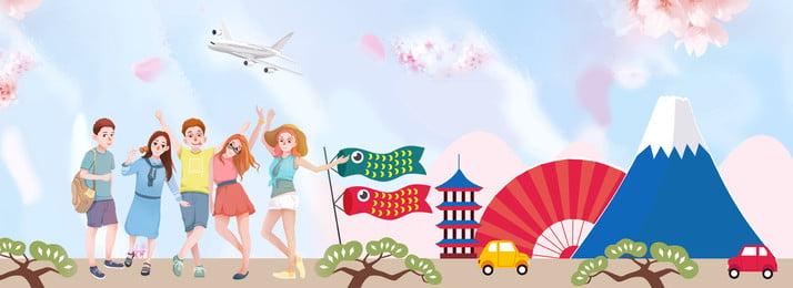 रचनात्मक सिंथेटिक यात्रा पृष्ठभूमि यात्रा मित्र यात्रा जापान पर्यटन जापानी, यात्रा, जापान, रचनात्मक सिंथेटिक यात्रा पृष्ठभूमि पृष्ठभूमि छवि