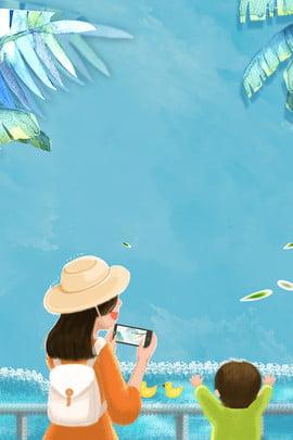 藍色簡約旅行海報背景 旅遊 親子 室外 相機 柵欄 枝葉 藍色 水墨 , 旅遊, 親子, 室外 背景圖片