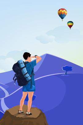 Du lịch đi bộ đường dài ngoài trời poster du lịch Du lịch Du lịch Du Khí Phí Tour Hình Nền