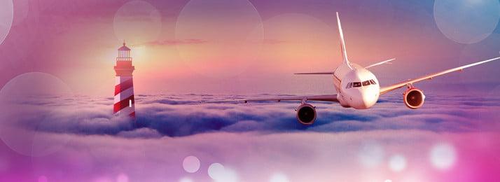 nền du lịch tổng hợp sáng tạo du lịch du lịch ngọn, Lịch, Ngọn, Bay Ảnh nền