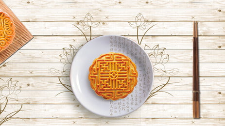 mid autumn festival latar belakang kek khas bulan tradisional gaya kuno perayaan pertengahan, Tradisional, Gaya, Musim imej latar belakang