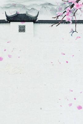 伝統的なアンティークポスターの背景イラスト トラディショナル 古代のスタイル 古代の意味 古代の味 クラシック ポスター バックグラウンド 梅の花 クラシック , 伝統的なアンティークポスターの背景イラスト, トラディショナル, 古代のスタイル 背景画像