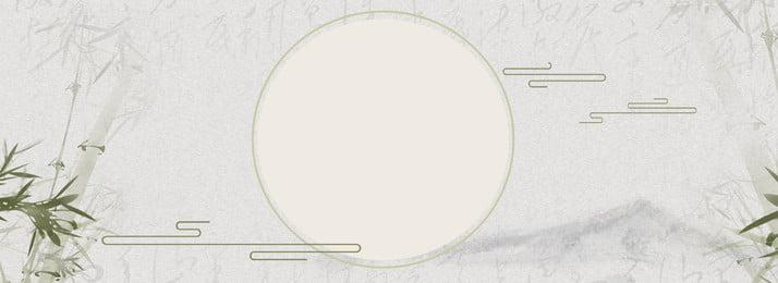 インク風景中国風の古代風背景素材 トラディショナル 中華風 古代のスタイル 景観 インク インク 景観 中華風 古代のスタイル 国境 高山 背景素材, トラディショナル, 中華風, 古代のスタイル 背景画像