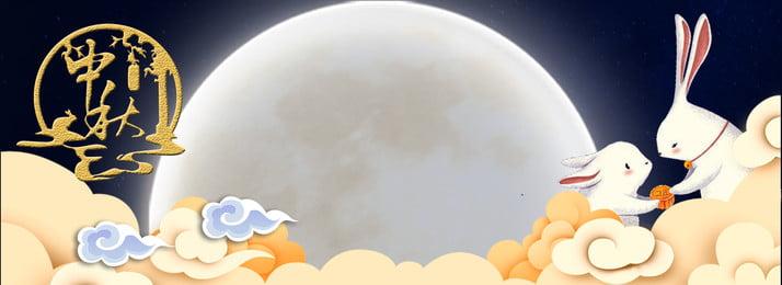 節日中秋傳統文化月餅荷花創意合成圖 傳統 節日 中秋 月亮 月餅 團員 親情 賞月 秋天 嫦娥 玉兔, 節日中秋傳統文化月餅荷花創意合成圖, 傳統, 節日 背景圖片