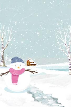 Hai mươi bốn thuật ngữ mặt trời tuyết người tuyết nền Thuật ngữ năng Truyền Hoạt Tay Hình Nền
