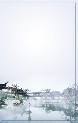 बारिश में इमारत की शुरुआत पारंपरिक सौर शब्द वसंत साहित्य , और, वसंत, वर्षा पृष्ठभूमि छवि