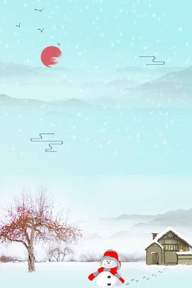 傳統二十四節氣大寒冬天雪人背景 傳統 二十四節氣 大寒 冬天 雪人 背景 海報 冬日 節氣 , 傳統二十四節氣大寒冬天雪人背景, 傳統, 二十四節氣 背景圖片