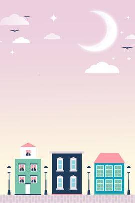 giao thông du lịch màu tím tươi tối tối nền quảng cáo ngoài trời giao thông du lịch màu , Cảnh, Thông, Du Ảnh nền