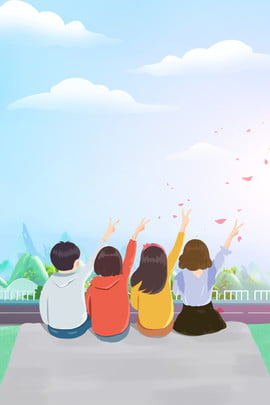 travel cartoon background poster download viagem rodovia viagem viagem 2019 travel criativo síntese menina boy poster plano de , De, Travel Cartoon Background Poster Download, Travel Imagem de fundo