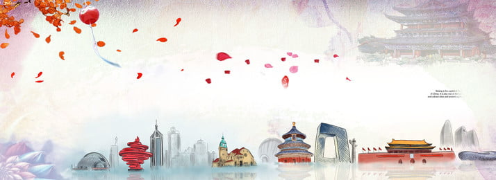 du lịch mùa thu du lịch nền poster Áp phích du, Thu, Chuyến, Quốc Ảnh nền