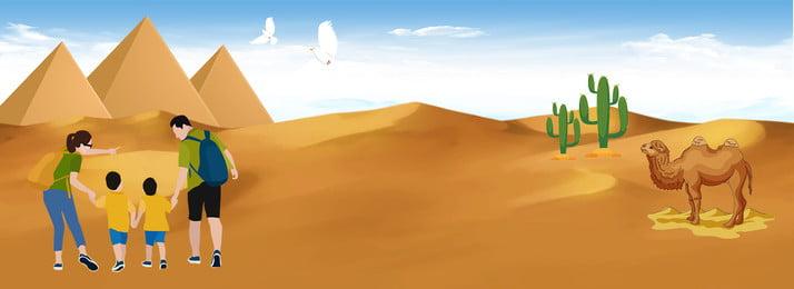 여행 승진 배경 그림 여행 프로모션 배경 창조적, 프로모션, 자녀, 배경 배경 이미지