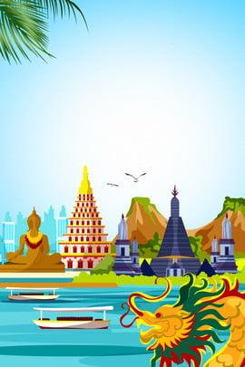 Tour du lịch mùa hè đầy màu sắc của poster Matai mới Du lịch Du lịch Du Tin Lịch Du Hình Nền