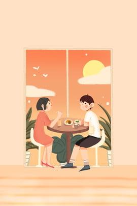 新年國外度假情侶約會插畫風海報 旅行 出行 情侶 約會 酒店 度假 假期 插畫風 , 新年國外度假情侶約會插畫風海報, 旅行, 出行 背景圖片