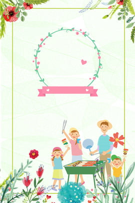 Mùa hè mới hoang dã nền Du lịch Nhật ký Hè Bình Du Hình Nền