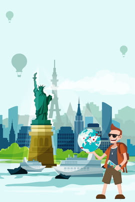 cartoon travel travel background poster síntese criativa viagem viagem do mundo turismo , Ar, Da, Cartoon Travel Travel Background Poster Síntese Criativa Imagem de fundo