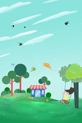 phim hoạt hình văn học tươi dọc nền mùa xuân cây xanh nhà nhân vật xích , Phim Hoạt Hình Văn Học Tươi Dọc Nền Mùa Xuân, Vật, Xích Ảnh nền