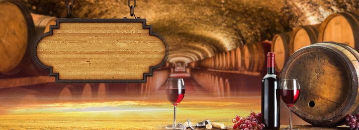 belo artistico vermelho vinho fundo criativo Árvores copo de vinho, Fino, Barril, Criativo Imagem de fundo