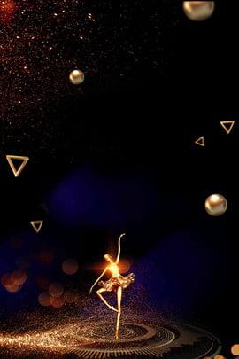 大気ブラックゴールド2019賞授賞式ポスター トロフィー 授賞式 年次総会 こんにちは2019 ブタの年 新しい年 頑張って ありがとう 技術の背景 年次総会 ビジネス年次総会 , 大気ブラックゴールド2019賞授賞式ポスター, トロフィー, 授賞式 背景画像