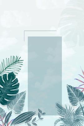 Mapa vertical de fundo tropical vento minimalista Vento tropical Simples Fresco Azul Gradiente folha de Vertical De Mapa Imagem Do Plano De Fundo