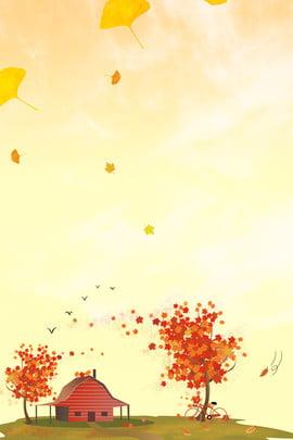 Hai mươi bốn thuật ngữ năng lượng mặt trời đứng mùa thu và phong cảnh mùa thu poster Hai mươi bốn Trời Li Ngữ Hình Nền