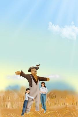 Cánh đồng bù nhìn mùa thu đơn giản Hai mươi bốn Trời 24 Qiu Hình Nền