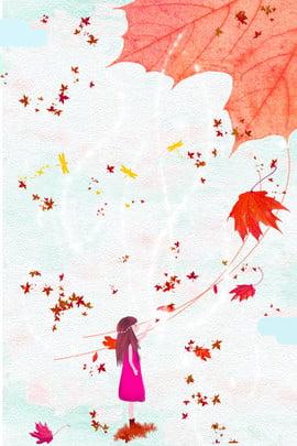 Poster lá mùa thu tươi Hai mươi bốn Rụng Yiye Bạch Hình Nền
