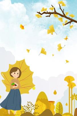 Lá vàng tươi mùa thu đơn giản Hai mươi bốn Giản Mùa Rụng Hình Nền
