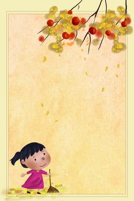 Fallen Leaves Yiye Hình Nền