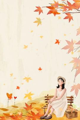 Hai mươi bốn thuật ngữ mặt trời poster tối giản của cô gái dưới gốc cây mùa thu Hai mươi bốn Giản Mùa Bốn Hình Nền